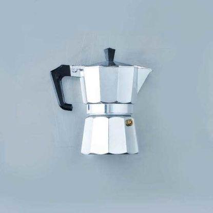 Зображення Заварник для кави ESPERTO Срібний 10197493