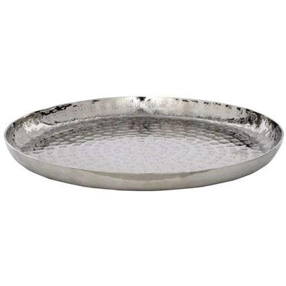 Зображення Тарель ORIENTAL LOUNGE Срібний O:26.5 см. 10201189