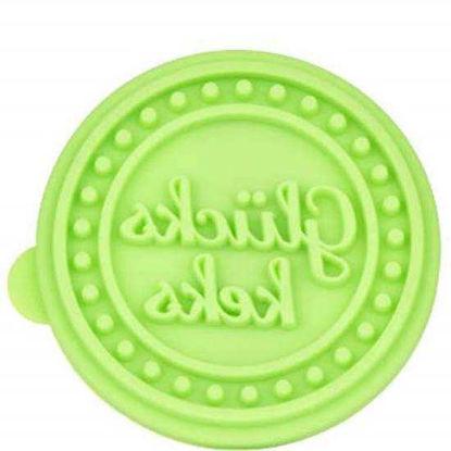 Изображение Форма для печенья BISCUIT Зеленый 7.5х7.5х8.3 см. 10201447