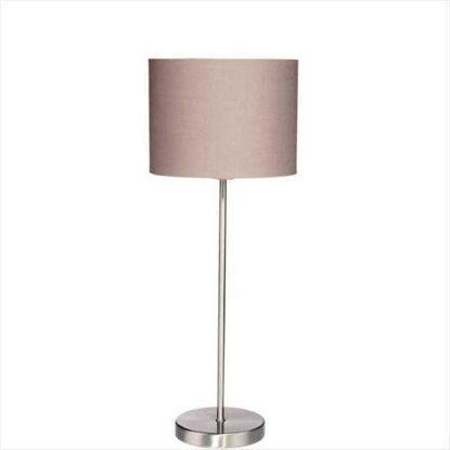 Изображение Лампа настольная STILO Бежевый H:44 см. 10205303