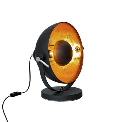 Изображение Лампа настольная SATELLIGHT Золотой H:37 см. 10214296
