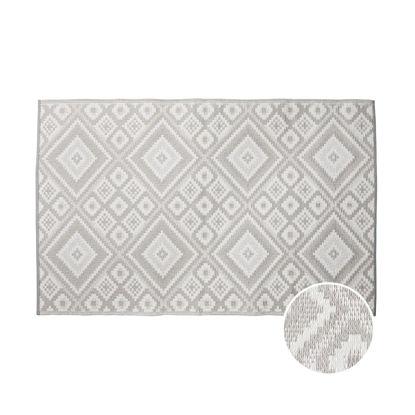 Зображення Килим для підлоги COLOUR CLASH Сірий 120х180 см. 10214550