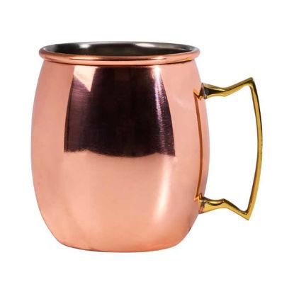 Изображение Чашка MOSCOW MULE Розовый V:470 мл. 10215495