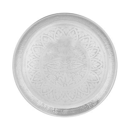 Зображення Тарель ORIENTAL LOUNGE Срібний O:45 см. 10215940