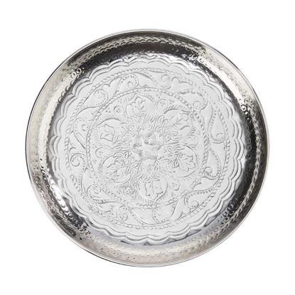 Зображення Тарель ORIENTAL LOUNGE Срібний O:47 см. 10216581