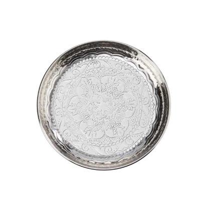 Зображення Тарель ORIENTAL LOUNGE Срібний O:31 см. 10216582