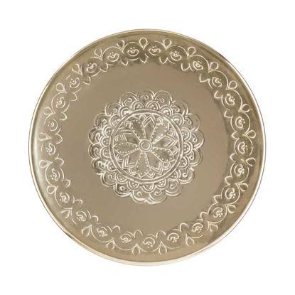 Изображение Тарелка декоративная OASIS Золотой O:50 см. 10219717
