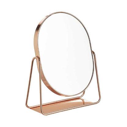 Изображение Зеркало GLORIA Розовый 16.4x5.6 см. H:22 см. L:16.4 см. 10220164