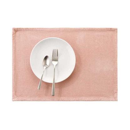 Зображення Підставка під тарілки SUNSET Рожевий 48x33 см. L:48 см. 10221932
