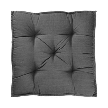 Изображение Подушка на стул SOLID Серый 40x40 см. H:7.5 см. L:40 см. 10222422