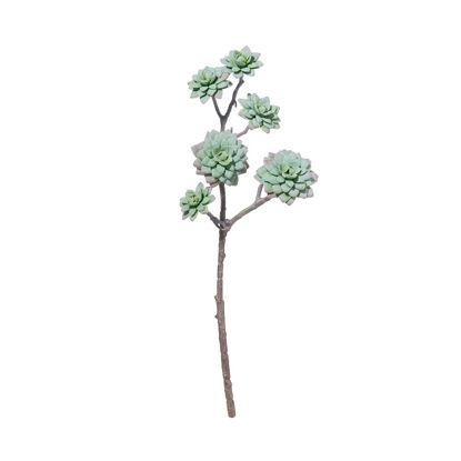 Зображення Гілка штучна FLORISTA Зелений L:45 см. 10223086