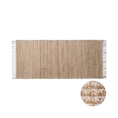 Зображення Килим для підлоги ALL NATURE Коричневий 70х140 см. H:70 см. L:140 см. 10225332