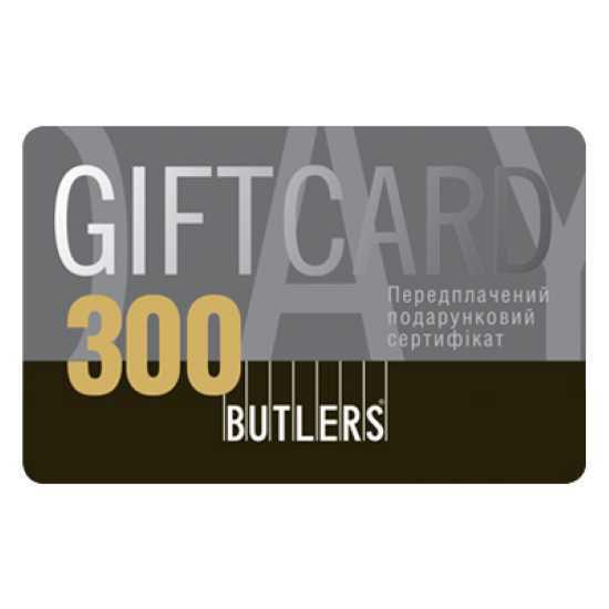 Изображение GIFT-Cards - Сертификат   GIFT-Cards  11100300