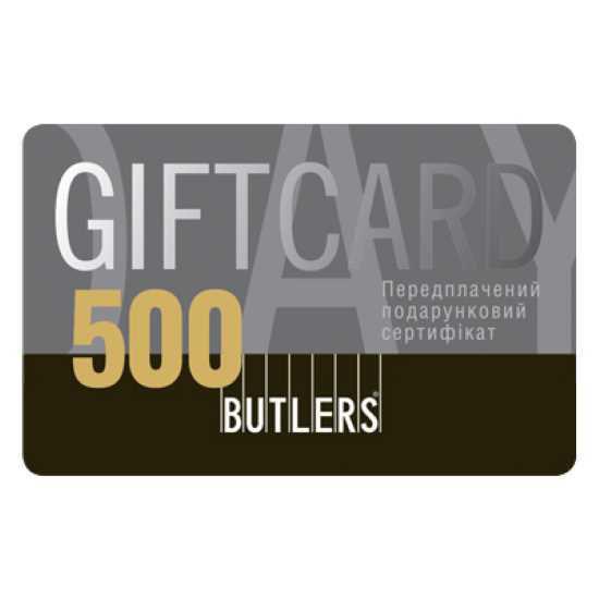 Зображення GIFT-Cards - Сертифікат   GIFT-Cards  11100500