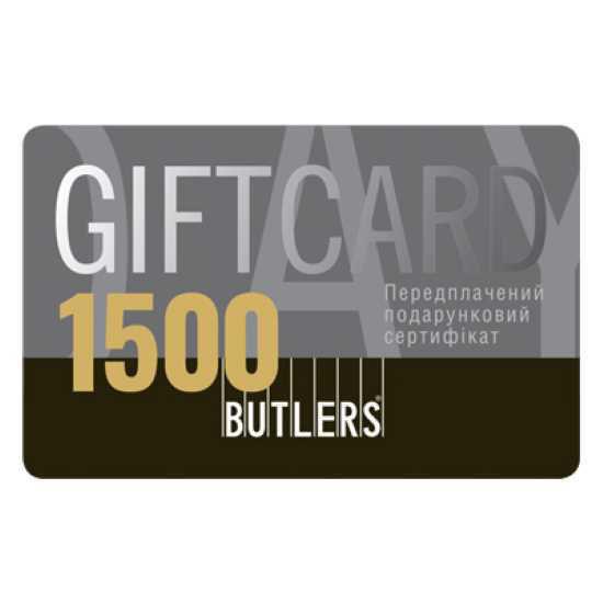 Зображення GIFT-Cards - Сертифікат   GIFT-Cards  11101500